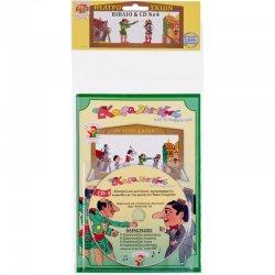 Καραγκιόζης Βιβλίο Με CD No 4 (173)