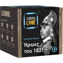LEARNING CUBE ΗΡΩΕΣ ΤΟΥ 1821 (LC-03)