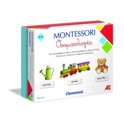 MONTESSORI Η ΟΝΟΜΑΤΟΛΟΓΙΑ (1024-63222)
