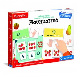 Εξυπνούλης Μοντεσσόρι Τα Μαθηματικά (1024-63322)