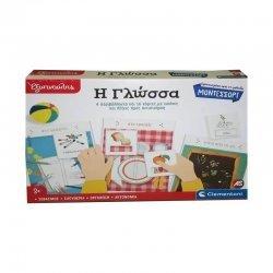 Εξυπνούλης Montessori η Γλώσσα (1024-63325)