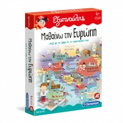 Εξυπνούλης Μαθαίνω Την Ευρώπη (1024-63770)