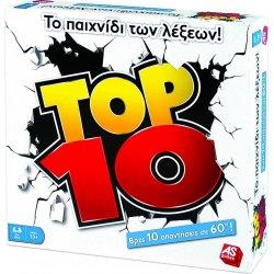 ΕΠΙΡΑΠΕΖΙΟ AS - TOP 10(1040-20148)