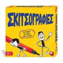 ΕΠΙΤΡΑΠΕΖΙΟ ΣΚΙΤΣΟΓΡΑΦΙΕΣ (1040-20203)