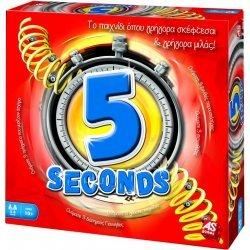 Επιτραπέζιο 5 Seconds (1040-21615)