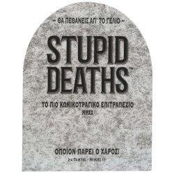 ΕΠΙΤΡΑΠΕΖΙΟ STUPID DEATHS (1040-23202)