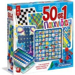 Επιτραπέζιο Παιχνίδι 50 Σε 1 (1040-63868)