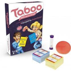 Taboo Μικροί Εναντίον Μεγάλων (E4941)