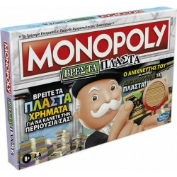 MONOPOLY CROOKED CASH (F2674)
