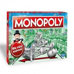 Monopoly Classic (C1009)