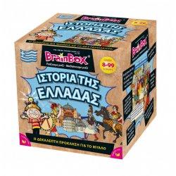 BrainBox ΙΣΤΟΡΙΑ ΤΗΣ ΕΛΛΑΔΑΣ (93050)