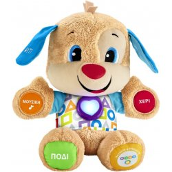 FISHER PRICE LAUGH & LEARN ΕΚΠΑΙΔΕΥΤΙΚΟ ΣΚΥΛΑΚΙ SMART STAGES (FPN78)