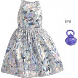 BARBIE ΒΡΑΑΔΙΝΑ ΣΥΝΟΛΑ   Ασημί Φόρεμα (GRC02)