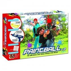 PAINTBALL (2047)