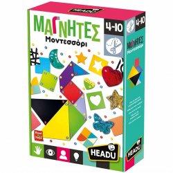HEADU Μαγνήτες (27316)
