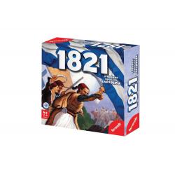 1821- Ο δρόμος προς την ελευθερία(001.821)