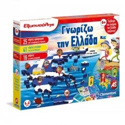 Εξυπνούλης Γνωρίζω Την Ελλάδα (1024-63282)
