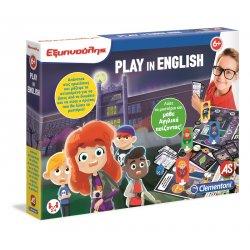 ΕΞΥΠΝΟΥΛΗΣ PLAY IN ENGLISH (1024-63591)