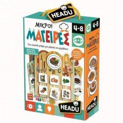 HEADU Μικροί Μάγειρες (23042)