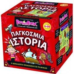 BRAINBOX ΠΑΓΚΌΣΜΙΑ ΙΣΤΟΡΊΑ (93017)