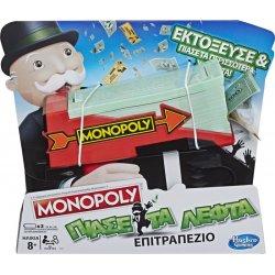 Monopoly Cash Grab (E3037)