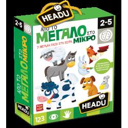 HEADU ΑΠΟ ΤΟ ΜΕΓΑΛΟ ΣΤΟ ΜΙΚΡΟ 7 TMX (22007)